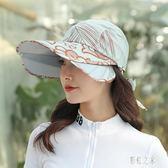 帽子女夏季防曬遮陽帽韓版百搭太陽帽薄遮臉空頂速乾網帽PH1047【彩虹之家】