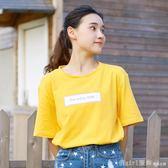 短袖T恤 2019夏裝新款黃色短袖t恤女寬鬆韓版學生上衣百搭顯瘦體恤純棉 俏girl