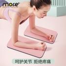 瑜伽墊 平板支撐墊加厚健腹輪護膝護肘跪墊便攜式健身運動瑜伽墊小號迷你 LX寶貝計畫 上新