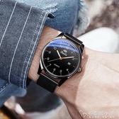 品牌精鋼錶帶皮帶手錶男全自動非機械商務石英錶防水夜光男錶 安妮塔小鋪