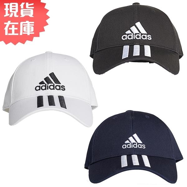 【現貨】Adidas 6-Panel 3-S 帽子 老帽 休閒 三條線 黑 / 白 / 深藍【運動世界】 DU0196 / DU0197 / GE0750