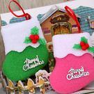 聖誕飾品 聖誕小紅襪掛飾 派對裝飾 麋鹿雪人 【PMG296】SORT