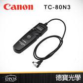 ▶滿件折百 Canon Timer Remote TC-80N3  電子定時遙控線 台灣佳能公司貨  德寶光學