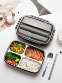 飯盒分格便當盒健身韓國風蒸汽便捷式加熱保溫日式餐盒 【傑克型男館】