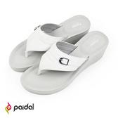 Paidal 優雅皮感美型腳床超厚底夾腳涼拖鞋-白