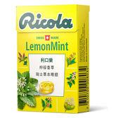 利口樂檸檬香草潤喉糖-無糖(27.5g) 【康是美】