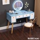 北歐梳妝台臥室 現代簡約收納櫃一體網紅ins風化妝台桌小輕奢帶燈 『東京衣社』