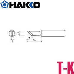 烙鐵頭 HAKKO 936-T-K刀