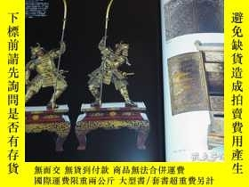 二手書博民逛書店Meiji罕見Period Minute Traditional Craft Art Work Book from