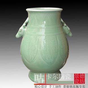 件工藝品 青瓷 儲物罐
