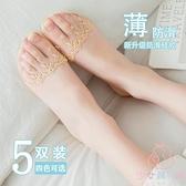 蕾絲短襪子女日系淺口船襪隱形襪女硅膠防滑夏季薄款【少女顏究院】