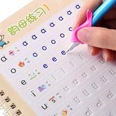 小孩學前班練字帖幼兒園幼兒拼音描紅本初學者兒童3-5歲中班啟蒙 宜品