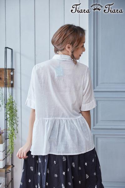 【Tiara Tiara】排釦五分袖傘下擺薄襯衫(白/灰)