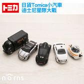 Norns 【日貨Tomica小汽車 迪士尼星際大戰】日本多美黑武士BB-8暴風  兵普拉斯馬白兵