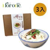 1 for one.濃郁芝麻醬刀削麵3入(300公克/盒)﹍愛食網