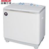 台灣三洋SANLUX   10KG 雙槽洗衣機SW-1068(含運費,不含樓層費)