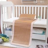 夏季兒童幼兒園床午睡專用涼席定做寶寶涼席嬰兒寶寶小孩席YYJ  育心小館