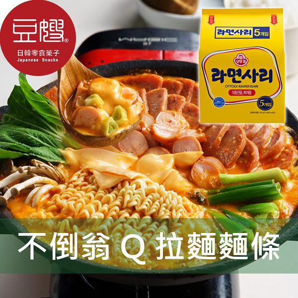 【豆嫂】 韓國泡麵 OTTOGI不倒翁 Q拉麵麵條(5入/袋)
