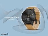 【時間道】GARMIN -預購- vivomove HR 心率智慧指針式腕錶- 典雅款/ 深邃黑(淺棕皮帶)免運費