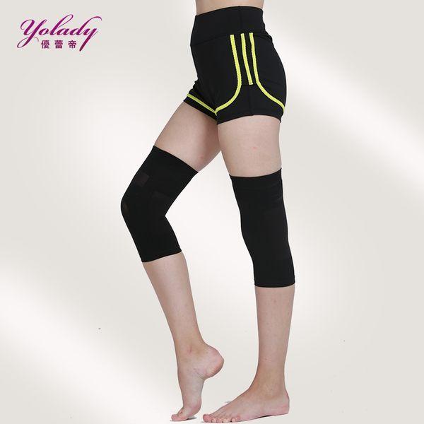 優蕾帝矽膠防滑保暖護膝