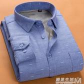 秋冬季商務長袖男士保暖襯衫加絨加厚大碼襯衣中青年爸爸裝寸衫 遇見生活