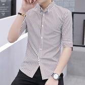 五分袖襯衫男士夏季修身休閒中袖條紋七分短袖襯衣韓版潮流帥氣男
