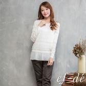 【ef-de】漢神秋冬 雪紡下擺拼接橫紋針織長袖上衣(白)