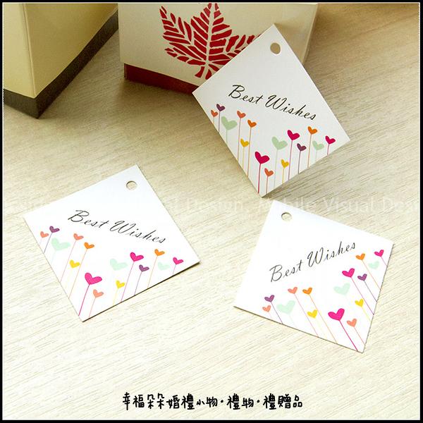禮物小吊牌3.5X3.5cm(方形B款-Best Wishes)-零售-不含其它配件 禮物裝飾/包裝材料/婚禮小物/幸福朵朵