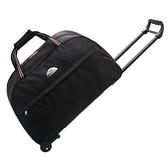 拉桿包 旅行包男女手提包旅游包男登機箱大容量短途行李包袋摺疊  ATF  夏季新品