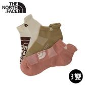【The North Face 運動襪-三雙組《粉/卡其/淺卡其》】3RJC/吸濕透氣/耐磨/短襪/襪子/跑步
