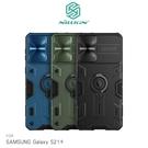 【愛瘋潮】NILLKIN SAMSUNG S21+ 黑犀保護殼(金屬蓋款) 手機殼 手機殼 防撞殼 防摔殼