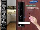 SAMSUNG 三星電子鎖 SHS-H505觸控式密碼鎖 三合一密碼+卡片/悠遊卡+鑰匙感應鎖 數位智能鎖