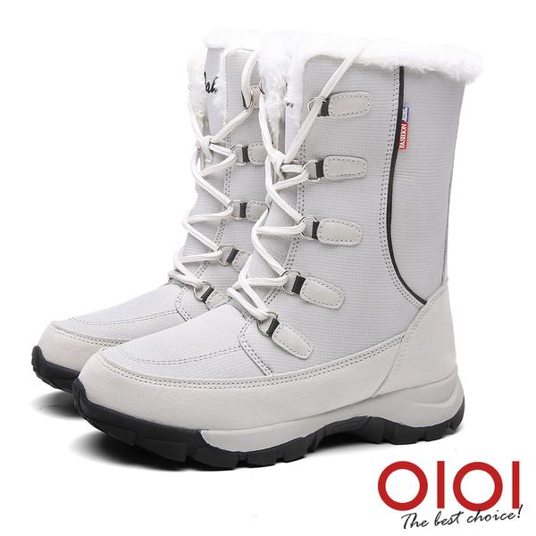 雪靴 雪之戀曲防潑水保暖中筒雪靴(淺灰) *0101shoes【18-1621gy】【現】