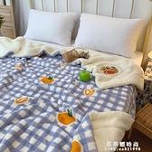 冬季雙層毛毯被子羊羔絨加厚午睡珊瑚絨床單人學生毯子宿舍法蘭絨【果果新品】