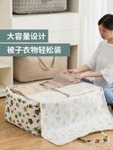 收納包裝棉被子收納袋子家用大號衣物衣服搬家打包整理袋手提行李袋特大 suger