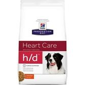 【寵物王國】希爾思h/d心臟護理犬處方17.6磅