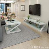 電視櫃 鋼化玻璃烤漆電視柜茶幾組合客廳簡約現代小戶型迷你簡易電視機柜 米蘭街頭IGO