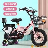 兒童自行車3歲寶寶腳踏單車2-4-6歲男孩女孩6-7-8-9-10歲小孩童【小橘子】