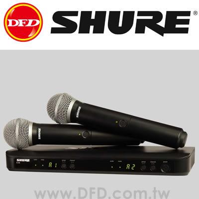 美國 舒爾 SHURE BLX288/PG58 雙通道手持式無線系統 公司貨