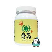 葡眾 奇芮 愛犬專用益生菌粉 90g