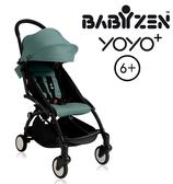 (2019新色)法國 Babyzen YoYo+ 嬰兒手推車6+ (湖水藍)(黑色車架)