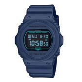 CASIO手錶專賣店 卡西歐 G-SHOCK DW-5700BBM-2 經典運動電子錶 樹脂錶帶 海軍藍x綠  防水200米