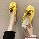 穆勒鞋 包頭半拖鞋女夏新款時尚百搭平底女鞋拖鞋穆勒涼拖外穿-Ballet朵朵