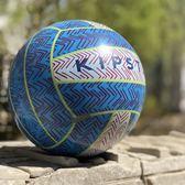 成人青少年排球戶外排球沙灘排球娛樂訓練比賽球初學者5號   初見居家