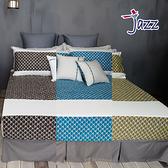 《40支紗》雙人特大床包-【共3色】Jazz 100% 精梳棉 單品賣場-LITA麗塔寢飾-