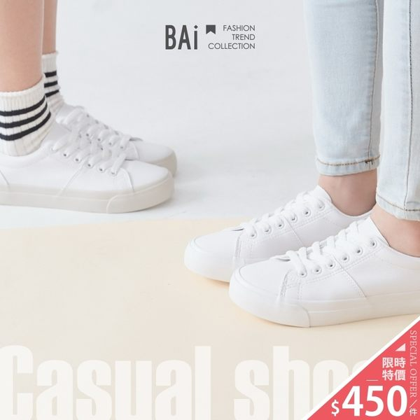 小白鞋 皮革配色軟Q平底休閒鞋37-40號-BAi白媽媽【199012】