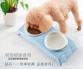 寵物碗 陶瓷貓碗狗碗食盆小狗碗盆碗貓咪狗狗用品不銹鋼雙碗 QG5489『優童屋』