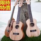 烏克麗麗ukulele-26吋桃花心木合板夏威夷吉他四弦琴樂器3款69x11【時尚巴黎】