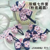 兒童發飾套裝韓版女童發繩頭繩