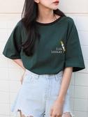 Pr 短袖T恤棉質上衣2019夏季流行女裝